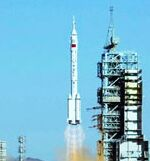 Long March 2F launch of Shenzhou 5 (Xinhua)