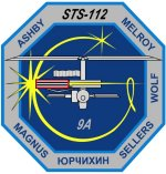 STS-112 patch (NASA)